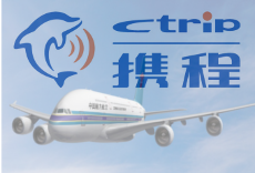 ctrip-fly-to-guilin